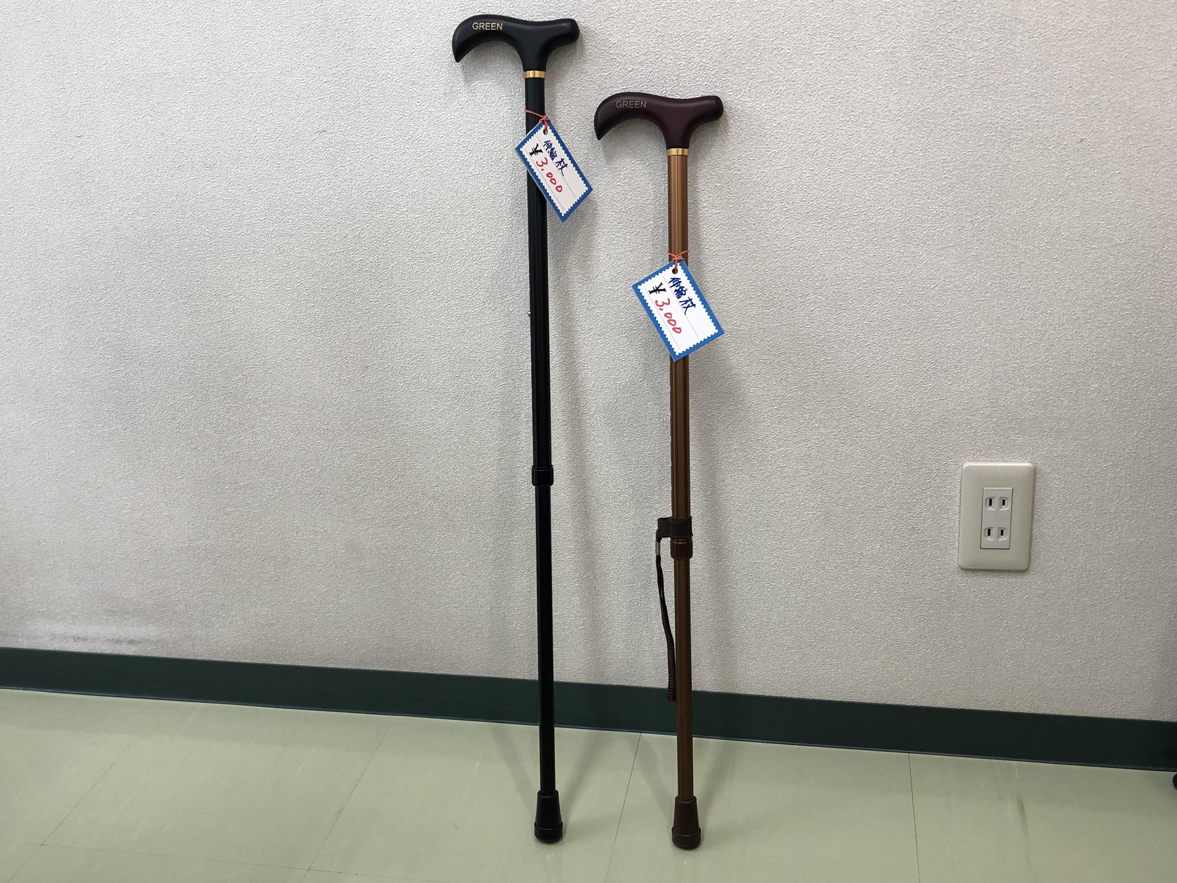 杖の取扱いを始めました。